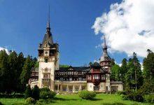 تصویر جاذبه های رومانی