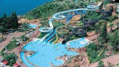 تصویر پارک آبی آنتالیا