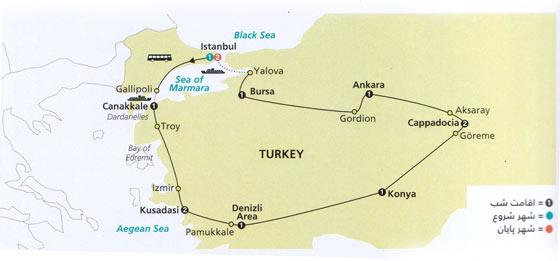 تصویر معرفی تور بزرگ ترکیه