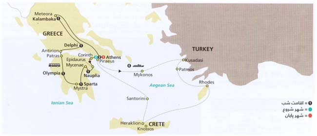 تصویر معرفی تور یونان و دریای اژه