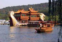 تصویر هانگزو شهر دریاچه های زیبا
