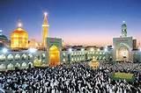 تصویر سفر به شهر عاشقان الرضا ع مشهد مقدس