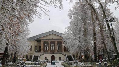 تصویر باغ فردوس تهران