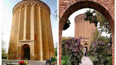 تصویر برج طغرل تهران